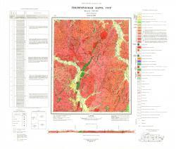 O-53-XXVIII. Геологическая карта СССР. Серия Алданская.