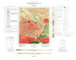 O-53-XXXIII. Геологическая карта СССР. Серия Алданская.