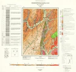 O-54-I. Геологическая карта СССР. Серия Майская