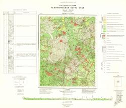 O-54-XIV (устье р. Дюльбаки). Государственная геологическая карта СССР. Приохотская серия