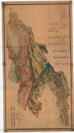 Обзорная геологическая карта Киргизской ССР