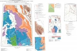 P-39 (Сыктывкар) Государственная геологическая карта Российской Федерации. Третье поколение. Мезенская серия. Карта закономерностей размещения и прогноза полезных ископаемых