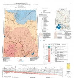 P-47 (Байкит) Государственная геологическая карта Российской Федерации. Третье поколение. Ангаро-Енисейская серия. Карта прогноза на нефть и газ
