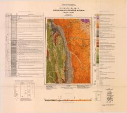 P-54-VII (р. Нюкуння). Государственная геологическая карта Российской Федерации. Майская серия