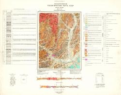 P-54-XXXII (Юдома-Крестовская). Геологическая карта СССР. Майская серия