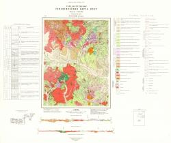P-55-XXXIII (р. Хетанджа). Государственная геологическая карта СССР. Магаданская серия