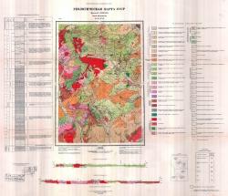 P-57-XVI. Геологическая карта СССР. Серия Магаданская