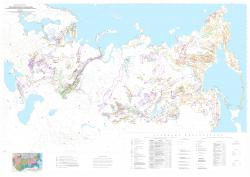 Прогнозно-минерагеническая карта на твердые полезные ископаемые территории России, увязанная с материалами по странам СНГ.