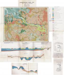 Q-37-XXXV,XXXVI. Геологическая карта СССР. Карта четвертичных отложений. Серия Тихвинско-Онежская
