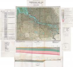 Q-37-XXXV,XXXVI. Геологическая карта СССР. Карта дочетвертичных отложений. Серия Тихвинско-Онежская