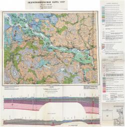 Q-37-XXXV,XXXVI. Гидрогеологическая карта СССР. Серия Тихвинско-Онежская