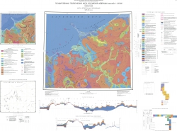 Q-39-I, II (Индига). Государственная геологическая карта Российской Федерации. Издание второе. Карта четвертичных образований. Тиманская серия