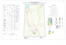 Q-39 (Нарьян-Мар) Государственная геологическая карта Российской Федерации. Третье поколение. Мезенская серия. Карта полезных ископаемых