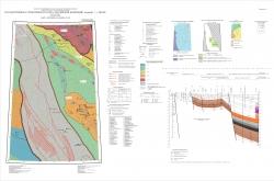 Q-39 (Нарьян-Мар) Государственная геологическая карта Российской Федерации. Третье поколение. Мезенская серия. Карта прогноза на нефть и газ