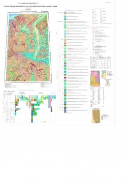 Q-39 (Нарьян-Мар) Государственная геологическая карта Российской Федерации. Третье поколение. Мезенская серия. Карта четвертичных образований