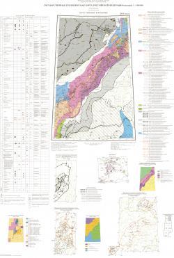 Q-41 (Воркута). Карта полезных ископаемых. Уральская серия. Третье поколение. Государственная геологическая карта Российской Федерации.