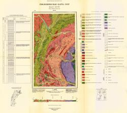 Q-42-I. Геологическая карта СССР. Серия Северо-Уральская