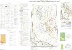 Q-52 (Верхоянские цепи). Карта полезных ископаемых. Третье поколение. Верхояно-Колымская серия. Государственная геологическая карта Российской Федерации