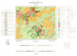 Q-60-XV,XVI. Геологическая карта. Серия Анадырская. Геологическая карта СССР