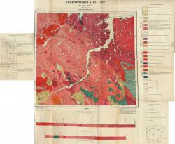 R-36-XXVII,XXVIII. Геологическая карта СССР. Серия Кольская