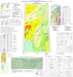 R-45 (Норильск) Государственная геологическая карта Российской Федерации. Третье поколение. Норильская серия. Карта прогноза на нефть и газ