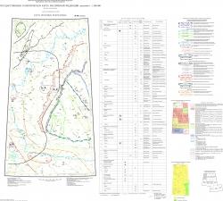 R-48 (Хатанга) Государственная геологическая карта Российской Федерации. Третье поколение. Анабаро-Вилюйская серия. Карта полезных ископаемых