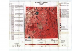 R-48-XV,XVI. Геологическая карта СССР. Геологическая карта. Серия Анабарская