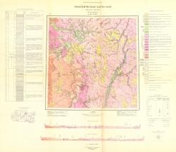 R-49-XI,XII. Геологическая карта СССР. Серия Анабарская