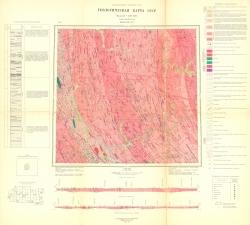 R-49-XIX,XX. Геологическая карта СССР. Серия Анабарская