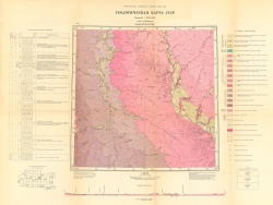R-49-XVII,XVIII. Геологическая карта СССР. Серия Анабарская