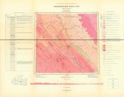 R-49-XXIII,XXIV. Геологическая карта СССР. Серия Анабарская