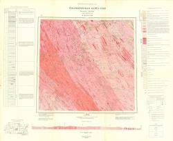 R-49-XXI,XXII. Геологическая карта СССР. Серия Анабарская