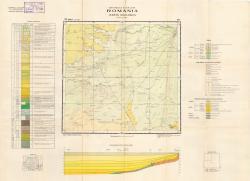 Republca socilista Romania, Harta geologica, L-35-XXVIII, Braila