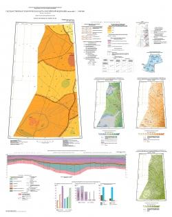 S-(36),37 (Баренцево море). Государственная геологическая карта Российской Федерации. Третье поколение. Северо-Карско-Баренцевоморская серия. Карта прогноза на нефть и газ