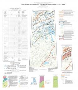 S-47 (оз. Таймыр, западная часть). Государственная геологическая карта Российской Федерации. Третье поколение. Таймырско-Североземельская серия. Карта полезных ископаемых