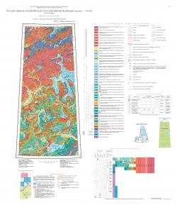 S-47 (оз. Таймыр, западная часть). Государственная геологическая карта Российской Федерации. Третье поколение. Таймырско-Североземельская серия. Карта четвертичных образований