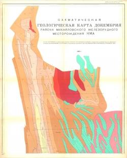Схематическая геологическая карта докембрия Михайловского железорудного месторождения КМА