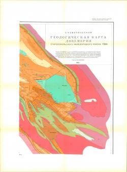 Схематическая геологическая карта докембрия Староосколького железорудного района КМА