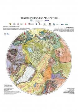 Тектоническая карта Арктики