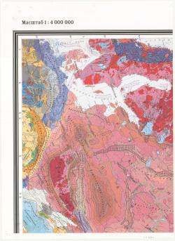 Тектоническая карта России, сопредельных территорий и акваторий
