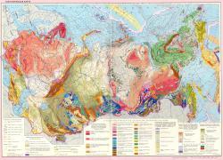 Тектоническая карта СССР 1:16 000 000