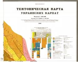 Тектоническая карта Украинских Карпат