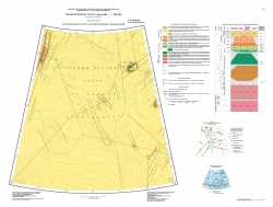 U-57,58,59,60 (поднятие Менделеева). Геологическая карта РФ. Третье поколение. Геологическая карта доплиоценовых образований. Океанская серия