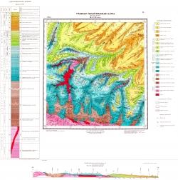 Учебная геологическая карта №10. Старый комплект