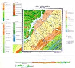Учебная геологическая карта №14. Старый комплект