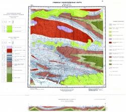 Учебная геологическая карта №15. Старый комплект