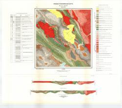 Учебная геологическая карта №16