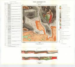 Учебная геологическая карта №17