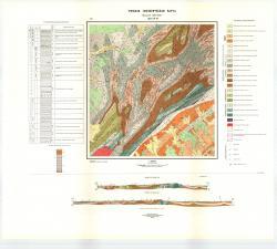 Учебная геологическая карта №18