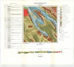 Учебная геологическая карта №19
